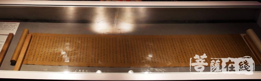 唐代的写经宝卷(图片来源:菩萨在线 摄影:妙雨)