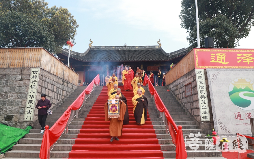 迎请仪式(图片来源:菩萨在线 摄影:妙月)