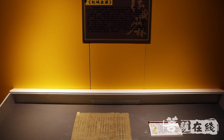 三十余件散落民间的写刻藏经以及少林寺秘藏千年的历代佛经展出(图片来源:菩萨在线 摄影:妙雨)