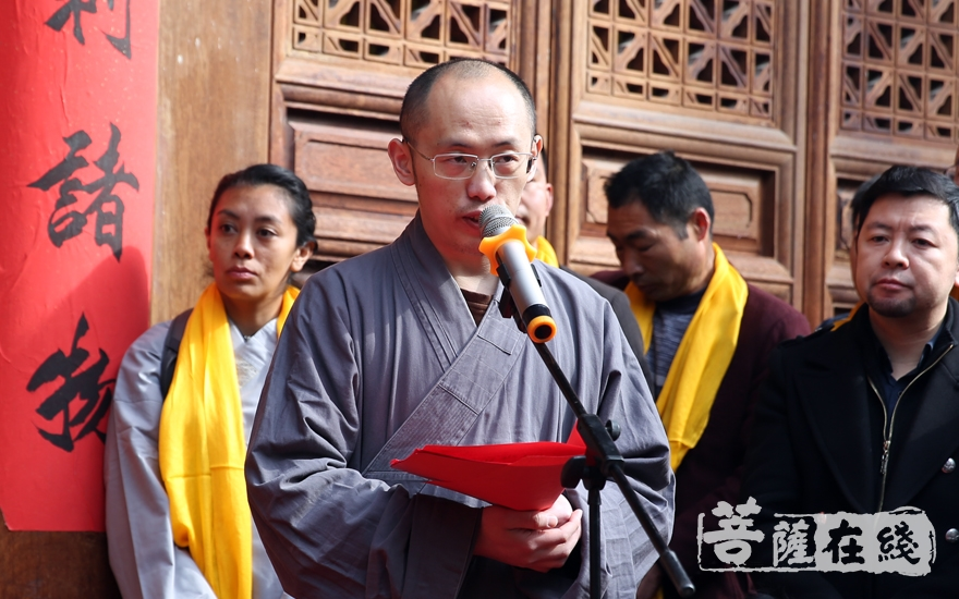 少林寺藏经阁藏主延个法师主持典礼(图片来源:菩萨在线 摄影:妙雨)