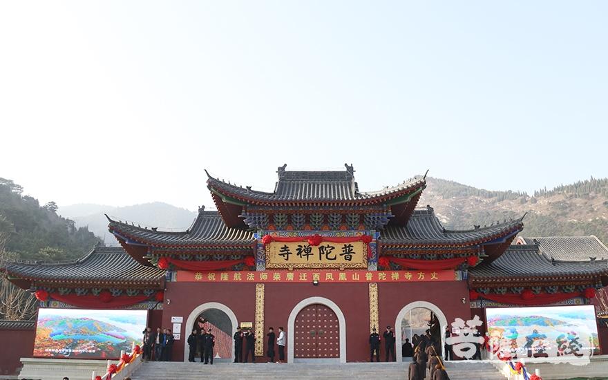 凤凰山普陀禅寺(图片来源:菩萨在线 摄影:妙月)