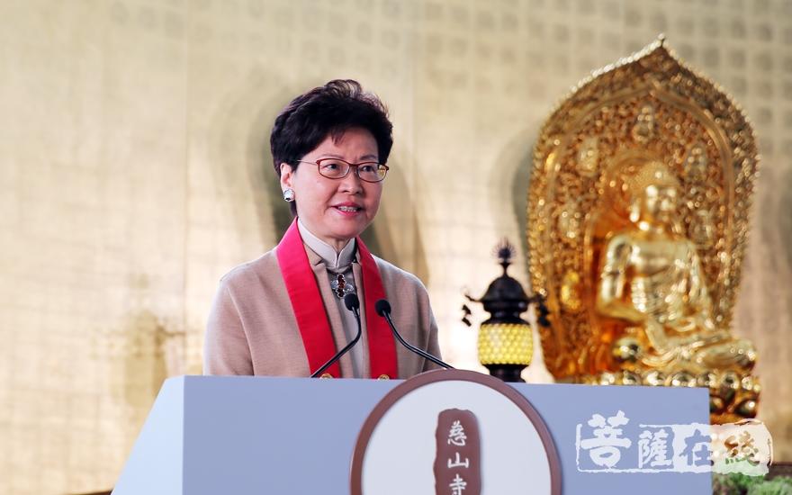 香港特别行政区行政长官林郑月娥致辞(图片来源:菩萨在线 摄影:妙雨)