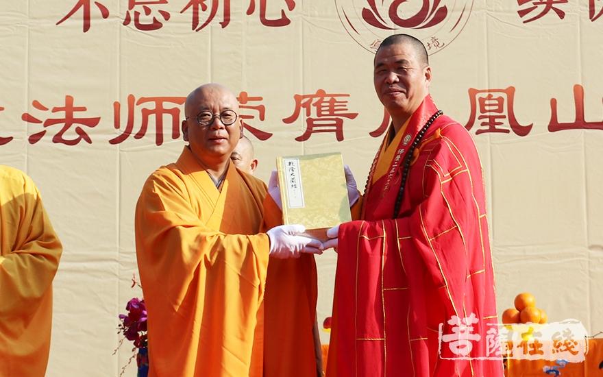台湾省佛教协会理事、金门海印寺住持性海大和尚授经书(图片来源:菩萨在线 摄影:妙月)