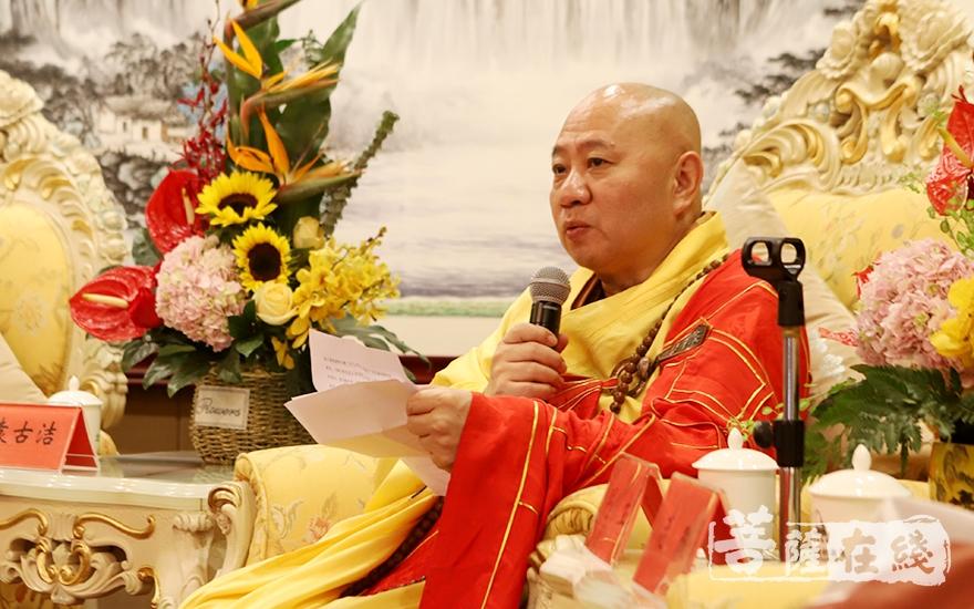 中国佛教代表团团长明生大和尚致辞(图片来源:菩萨在线 摄影:妙静)