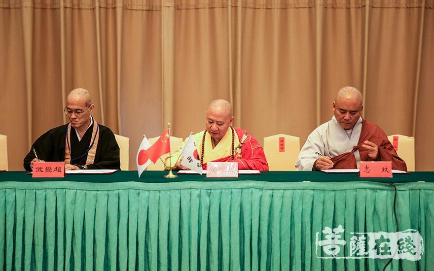 中国佛教代表明生法师,韩国佛教代表志玟法师,日本佛教代表武觉超法师(图片来源:菩萨在线 摄影:果仁)