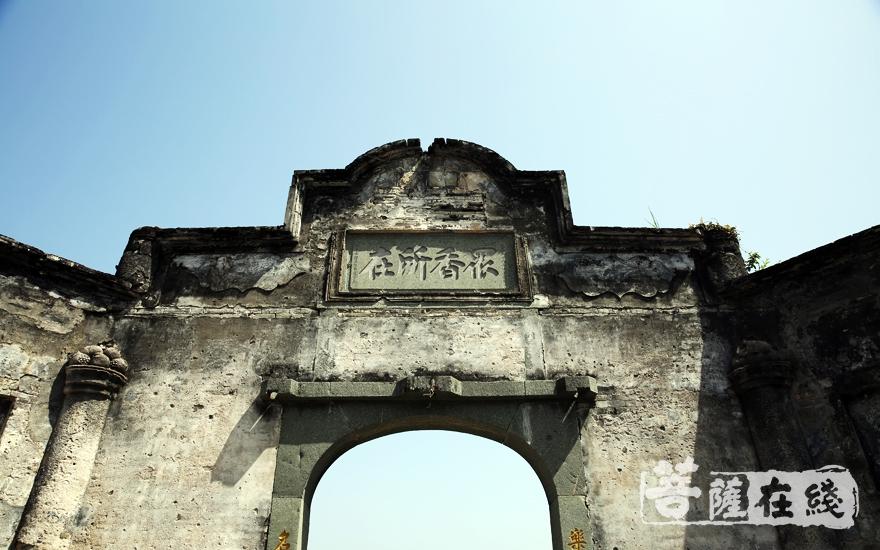 闽东千年古刹资国寺(图片来源:菩萨在线 摄影:妙雨)