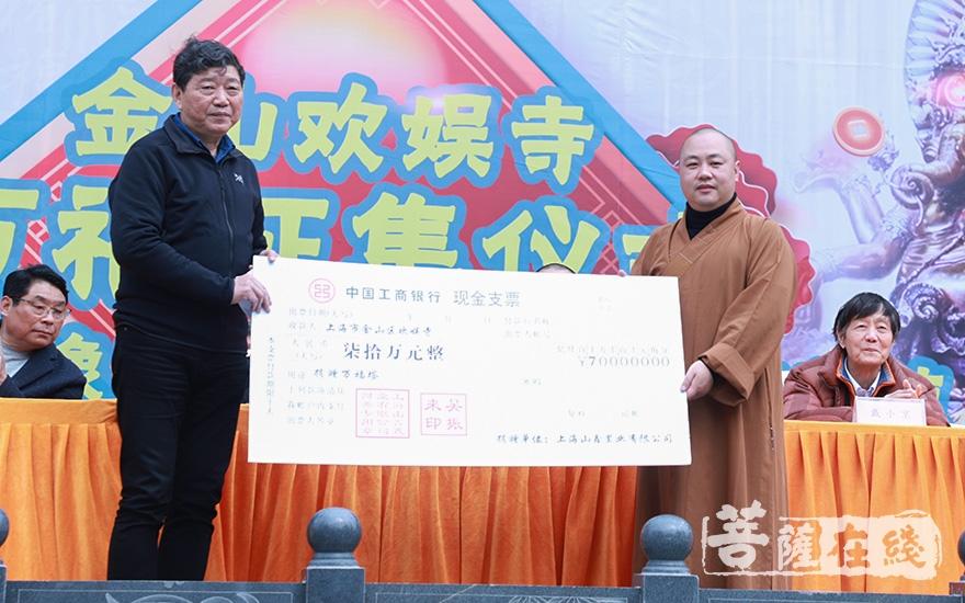 吴振来居士捐赠建塔功德金(图片来源:菩萨在线 摄影:妙澄)
