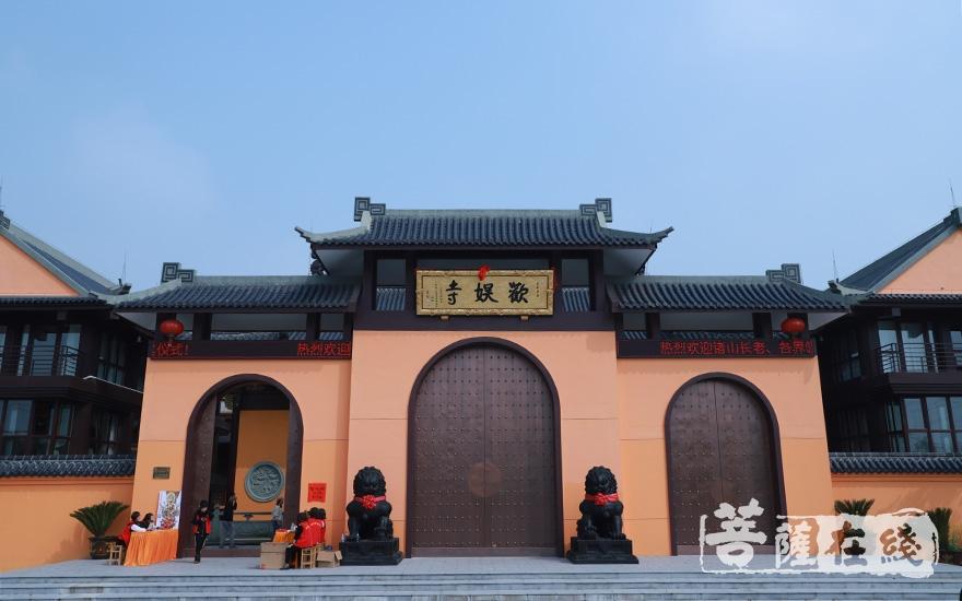 """欢娱寺历史悠久,是""""合""""?#24149;幕?#26497;倡导者(图片来源:菩萨在线 摄影:妙澄)"""