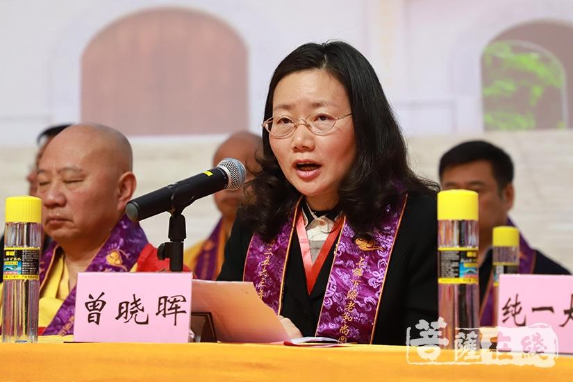 广东省民族宗教委员会副主任曾晓晖致辞(图片来源:菩萨在线 摄影:妙澄)