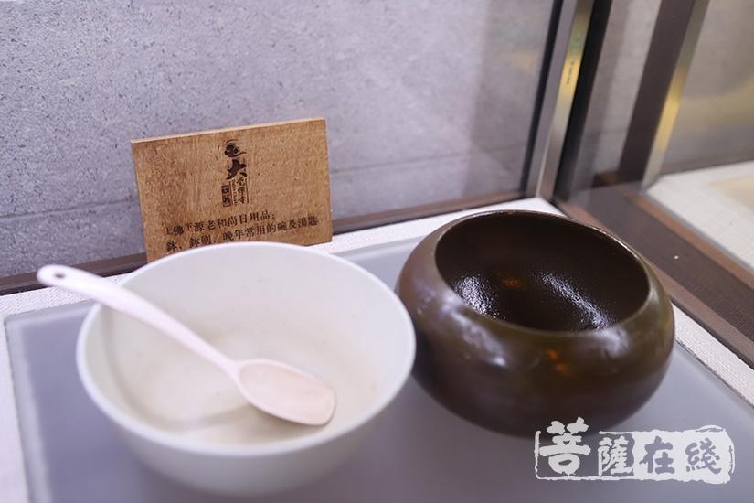 佛源老和尚日用品(图片来源:菩萨在线 摄影:妙甜)