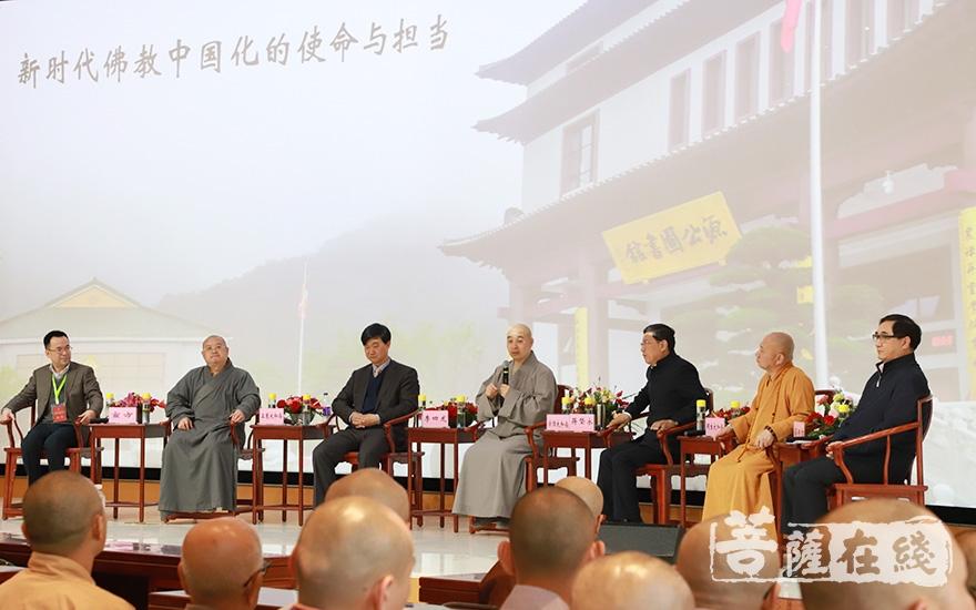 """""""新时代佛教中国化的使命与担当""""研讨会在云门山大觉禅寺举行(图片来源:菩萨在线 摄影:妙澄)"""