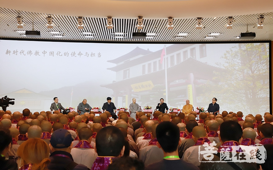 如何实现佛教中国化是当前急需探讨的重要课题(图片来源:菩萨在线 摄影:妙甜)