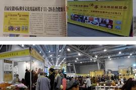 2015中国(安徽)国际佛事文化用品展览会将举行