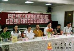上海玉佛寺觉群慈爱功德会在陕北居委会举行助学帮困资助活动