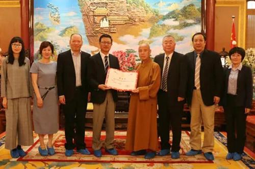 日本阿含宗中国事务局局长史学军拜访中佛协
