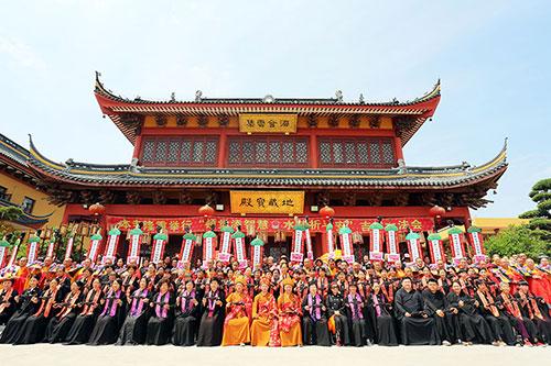 上海地藏古寺水陆法会之送圣仪式
