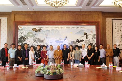东海慈慧公益基金会第一届一次理事会暨监事会会议举行