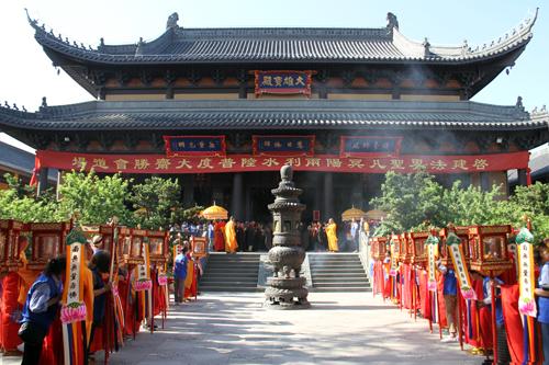 上海宁国禅寺水陆法会圆满送圣 无尽功德普皆回向
