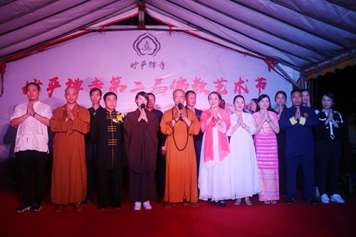 温岭妙严禅寺举行第二届佛教艺术节暨佛乐歌手佟佳霖霖演唱会