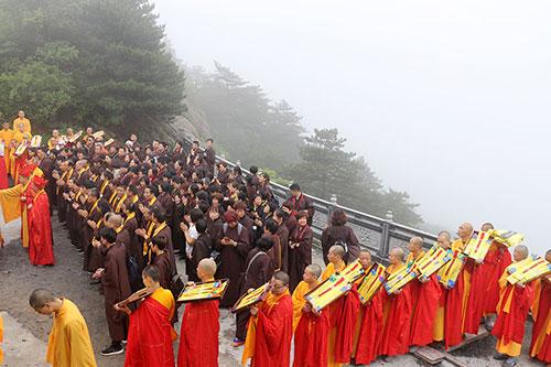 九华山天台禅寺水陆法会圆满送圣 回向一切有情众生