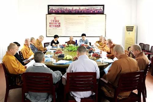 广东梅州市佛教协会召开换届筹备工作会议