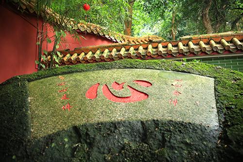 佛教文化与企业文化