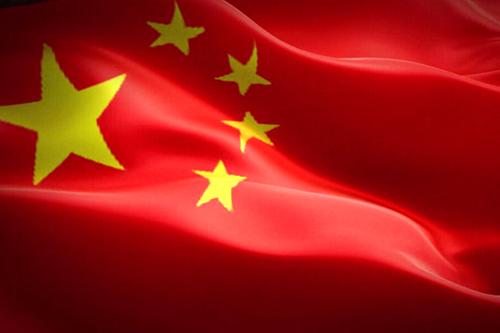 五星出东方利中国