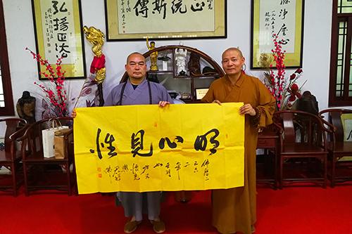 中佛协副秘书长怀梵大和尚指导汨罗市佛教工作