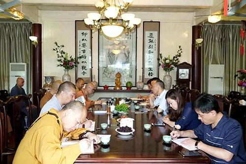 浙江省民宗委于宁波天童禅寺召开防止佛教商业化座谈会