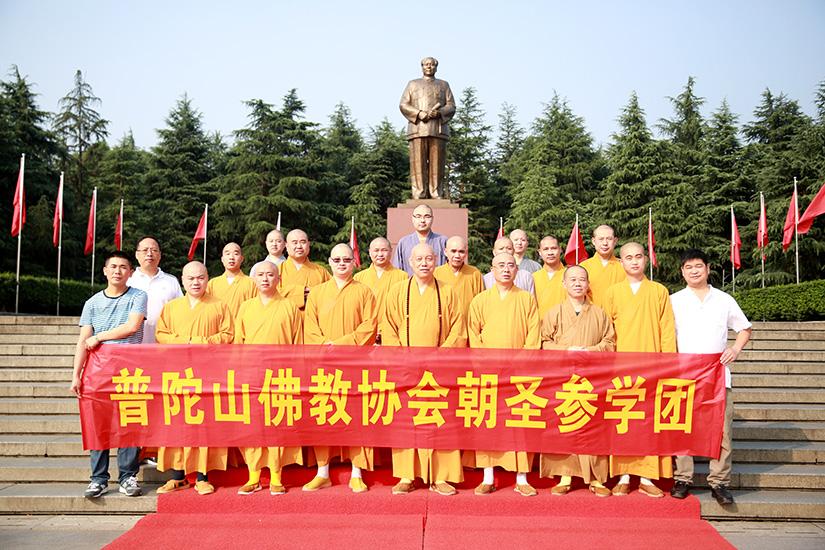 道慈大和尚率普陀山佛教协会参学团赴湖南参访