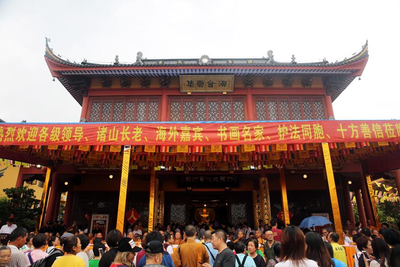 【高清图集】上海地藏古寺落政二十周年 海内外大德法师为全堂佛像开光