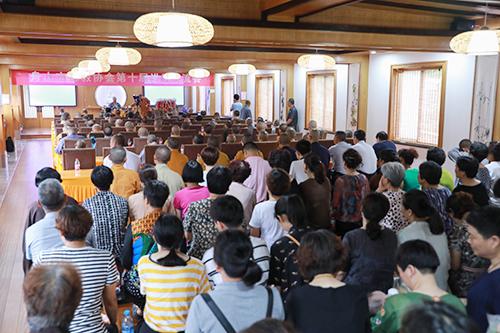 舟山市佛教协会举行第十届弘法讲经交流会
