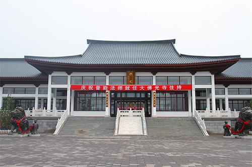 2018道安大师古北岳恒山弘法纪念论坛于河北召开