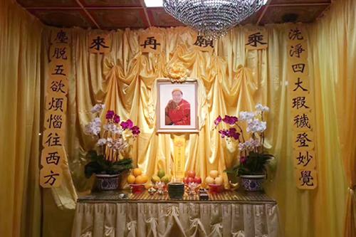 美国佛教联合会永久名誉会长洗尘长老安详示寂