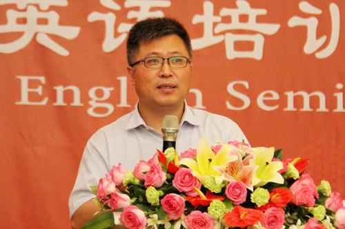 2018佛教英语培训班刘威秘书长:《从佛典翻译到世界佛界论坛》