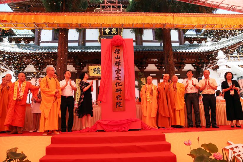 万寿禅寺举行天王殿佛像开光法会