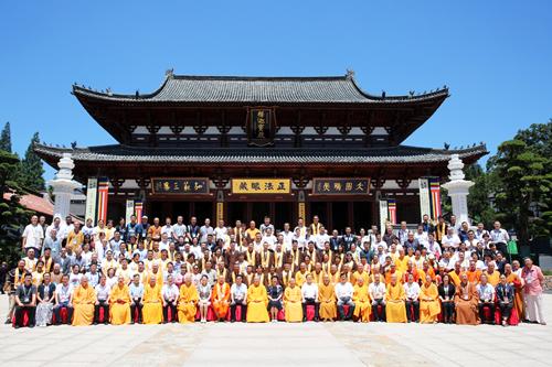 径山万寿禅寺举行山门落成天王殿佛像开光
