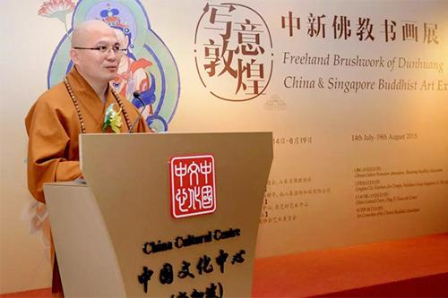 """""""写意敦煌""""中新佛教书画展于新加坡开幕"""