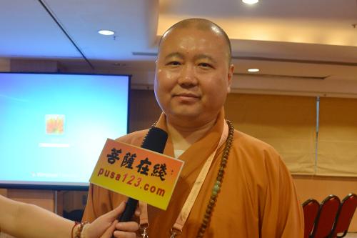 第三届世界佛教论坛人物专访:觉醒大和尚