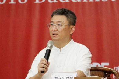 2018佛教英语培训班黄连忠教授讲解《六祖坛经》的传播