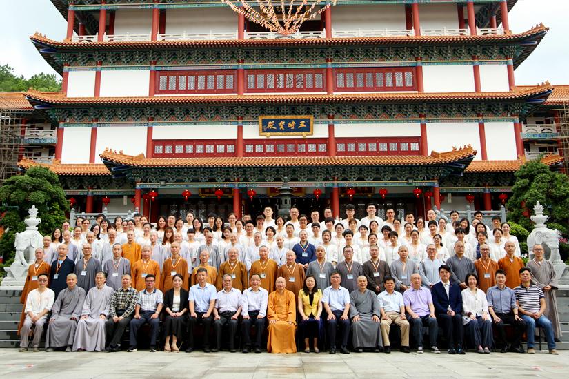 2018佛教英语培训班开班