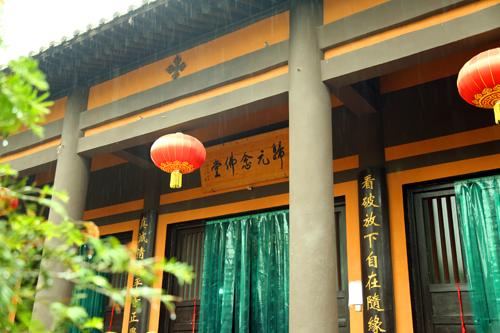 交流互鉴共存 首届玄奘与丝路文化国际研讨会将于西安举办