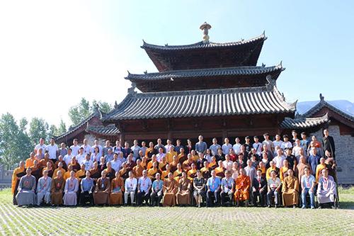 少林寺与隋唐佛教国际学术研讨会开幕