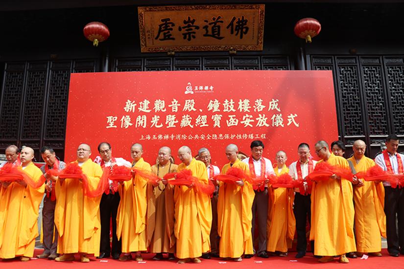 【高清图集】上海玉佛禅寺修缮工程新进展新建观音殿、钟鼓楼圆满落成