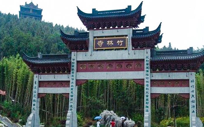 徐州竹林寺
