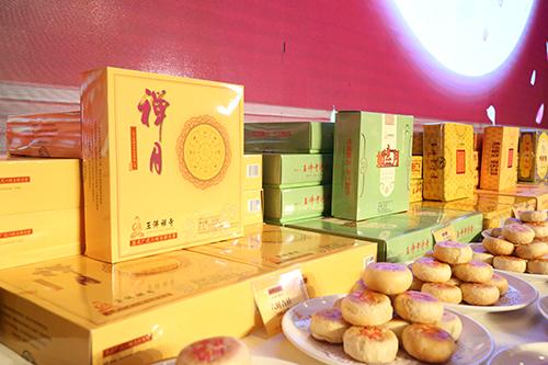 上海玉佛禅寺隆重举行净素月饼品尝会