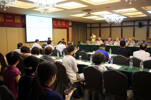 第二届水西佛教文化学术论坛于泾县举行
