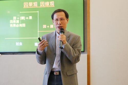 林其贤教授应邀于玉佛禅寺觉群大禅堂作《以终为始的生死关怀》专题讲座