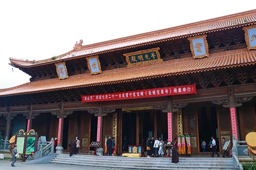 弘扬传统民俗文化 晋宁宝泉寺举行吉祥转山节祈福法会