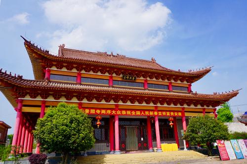 湖北鄂州普照寺将举行第二届华严大法会